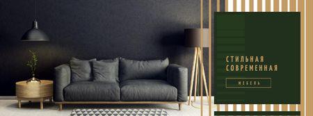 Cozy modern Interior services Facebook cover – шаблон для дизайна