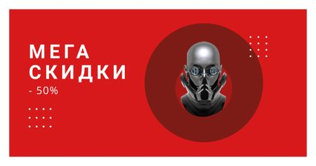 Sale Offer with Futuristic Robot Facebook AD – шаблон для дизайна