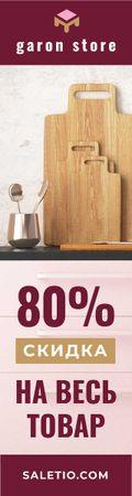 Kitchen Utensils Sale Kitchenware on Shelf Skyscraper – шаблон для дизайна