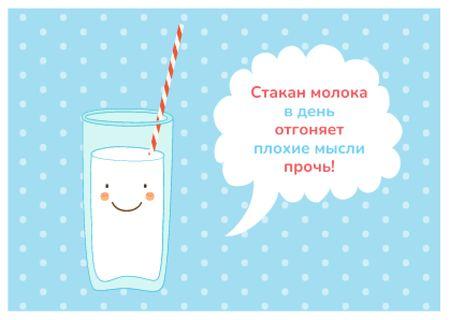 Cute Glass of Milk character Card – шаблон для дизайна