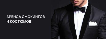 Stylish Man Wearing Suit Facebook cover – шаблон для дизайна