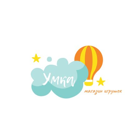 Kids' Supplies Ad with Hot Air Balloon and Cloud Logo – шаблон для дизайна