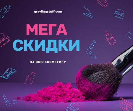 Makeup Sale with brush and powder Facebook – шаблон для дизайна