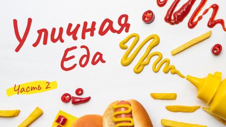 Street Food Hot Dog and Sauces Youtube Thumbnail – шаблон для дизайна
