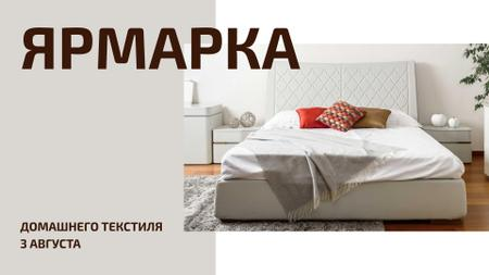 Comfortable Bedroom in white colors FB event cover – шаблон для дизайна