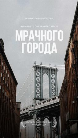 New Movie Announcement with City Bridge Instagram Story – шаблон для дизайна