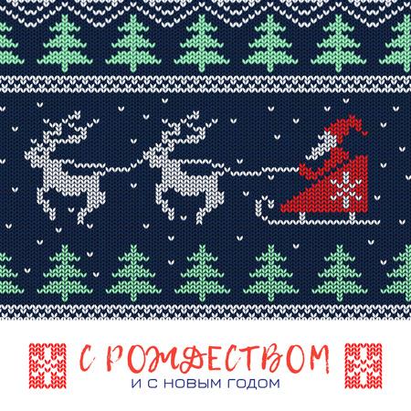 Santa riding in sleigh on Christmas Animated Post – шаблон для дизайна