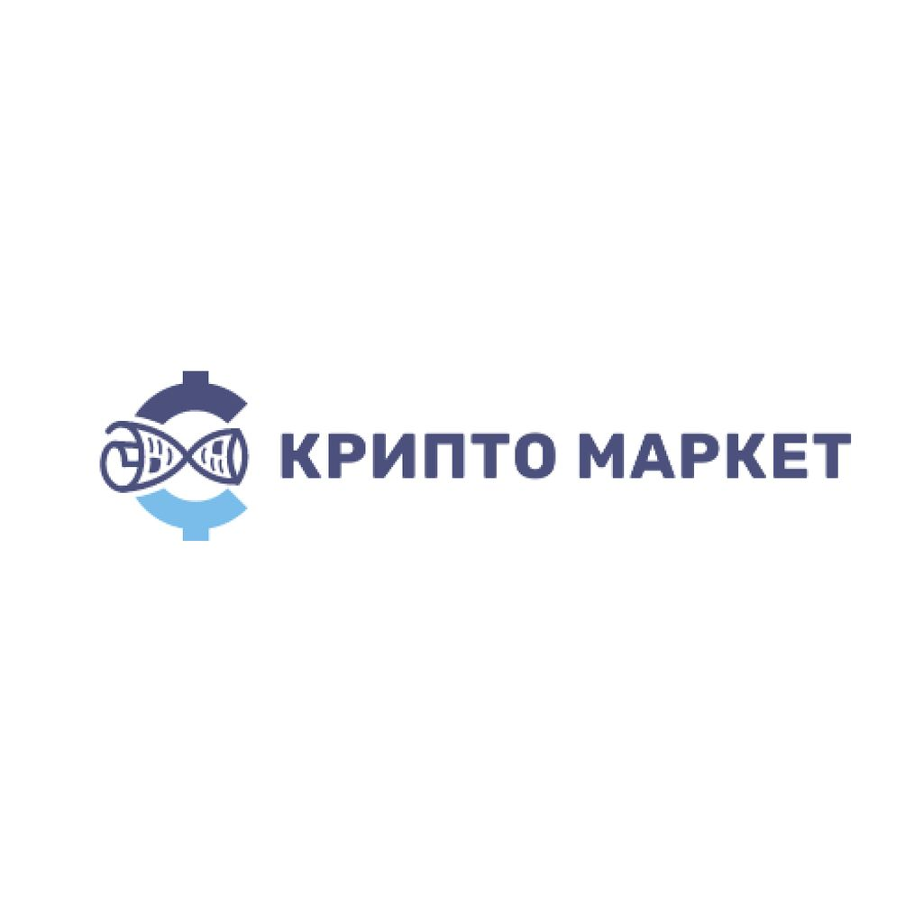 Crypto Currency Concept in Blue Logo – шаблон для дизайна
