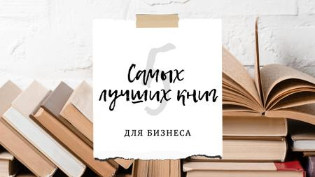 Books for Business Ad Youtube Thumbnail – шаблон для дизайна