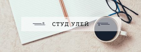 Education concept with Notebook and Coffee Facebook cover – шаблон для дизайна