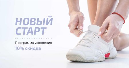 Accelerating Program Offer with Woman tying Shoelaces Facebook AD – шаблон для дизайна