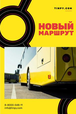 Public Transport Routes with Bus in Yellow Pinterest – шаблон для дизайна