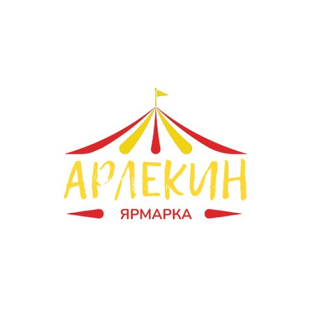 City Fair Circus with Tent in Red Animated Logo – шаблон для дизайна