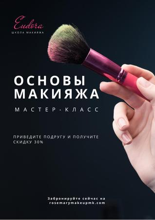 Makeup Courses Promotion with Hand with Brush Poster – шаблон для дизайна