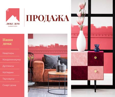 Luxury Home Offer Interior in Pink Facebook – шаблон для дизайна