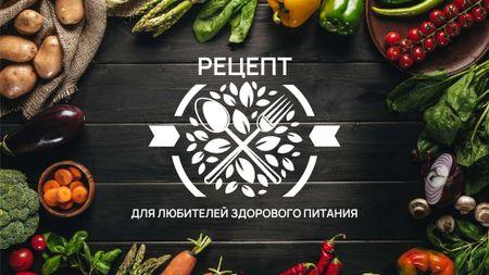 Healthy Food Menu with cooking ingredients Title – шаблон для дизайна