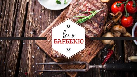 BBQ Party Invitation with Grilled Steak Youtube – шаблон для дизайна