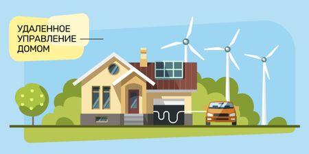 Energy saving technologies Image – шаблон для дизайна