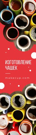 Cafe Promotion Cups with Hot Coffee Skyscraper – шаблон для дизайна