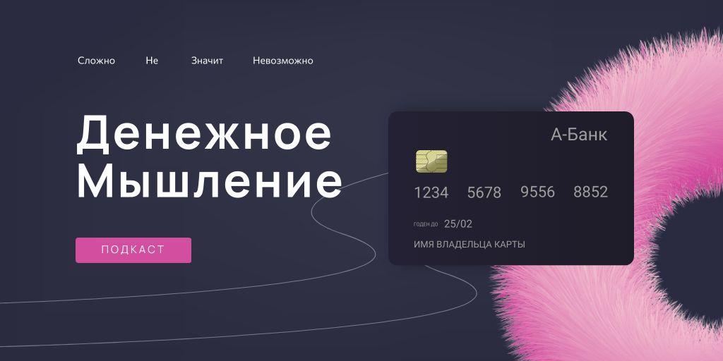 Finance Concept with Credit Card Twitter – шаблон для дизайна