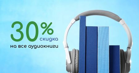 Audiobooks Discount Offer with Headphones Facebook AD – шаблон для дизайна