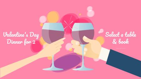Modèle de visuel Couple toasting Wine on Valentine's Day  - Full HD video