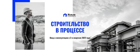 Real Estate Ad with Builder at Construction Site Facebook cover – шаблон для дизайна