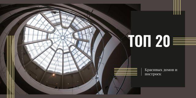 Down view of modern building Image – шаблон для дизайна