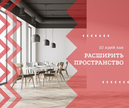 Stylish dining room interior Facebook – шаблон для дизайна