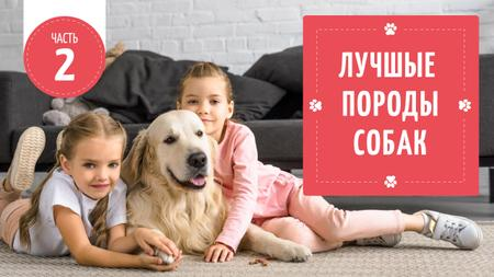 Dog Breeds Guide Kids with Labrador  Youtube Thumbnail – шаблон для дизайна
