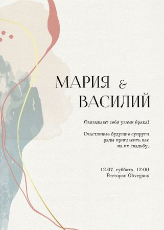 Wedding announcement on watercolor pattern Invitation – шаблон для дизайна
