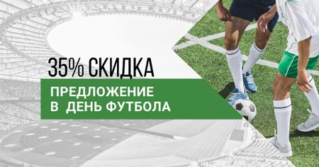 Football Day Discount Offer with Players Facebook AD – шаблон для дизайна