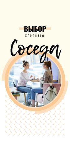 Women flatmates drinking coffee at cafe Graphic – шаблон для дизайна