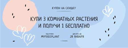 Offer on Indoors Plants with Сactus Drawings Coupon – шаблон для дизайна