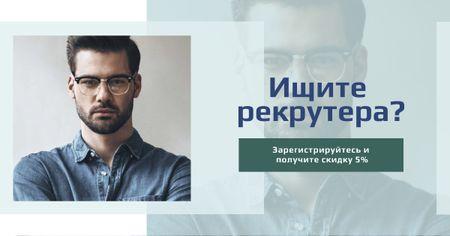 Recruit Offer with Businessman Facebook AD – шаблон для дизайна