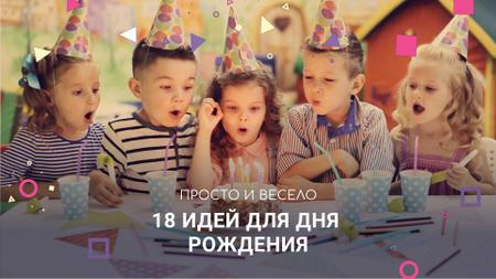 Birthday Party Organization Kids Blowing Cake Candles Full HD video – шаблон для дизайна
