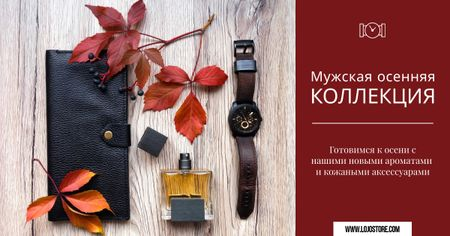 Autumnal Men's Collection Ad Leather Wallet Facebook AD – шаблон для дизайна