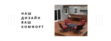 Home Design with cozy Patio Facebook cover – шаблон для дизайна