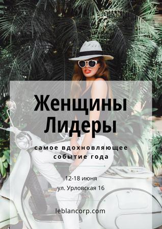 Women in Leadership event Poster – шаблон для дизайна