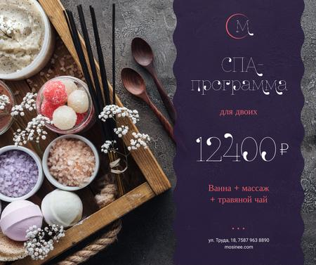 Spa Program promotion Coarse Salt and Flowers Facebook – шаблон для дизайна