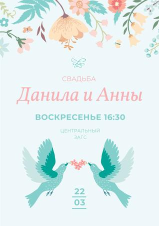 Wedding Invitation with Loving Birds and Flowers Poster – шаблон для дизайна