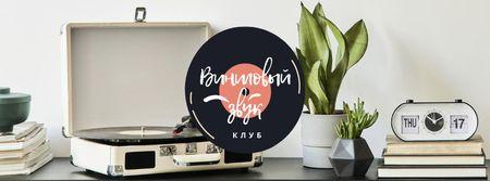 Vinyl Music club ad Facebook cover – шаблон для дизайна