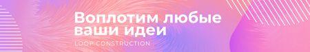 Company slogan on pink Digital pattern LinkedIn Cover – шаблон для дизайна