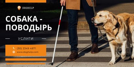 Guide Dog Services Ad with Man and Labrador Twitter – шаблон для дизайна