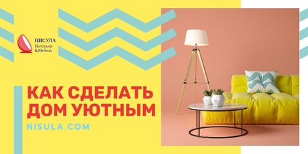 Cozy Home Offer Interior in Yellow Image – шаблон для дизайна