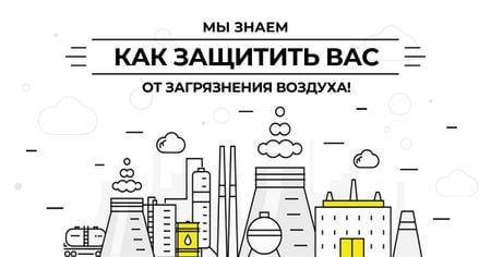 Air pollution concept Facebook AD – шаблон для дизайна