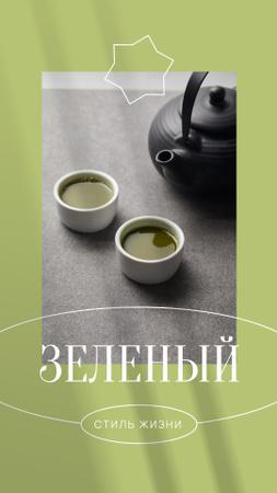 Modèle de visuel Green Lifestyle Concept with Tea in Cups - Instagram Story