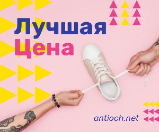 Sale Promotion Hands Holding Shoe in Pink Medium Rectangle – шаблон для дизайна