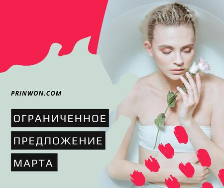 Women's Day Sale announcement Woman in bath with rose Facebook – шаблон для дизайна