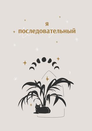 Mental Health Inspiration with Plant and Cat Poster – шаблон для дизайна